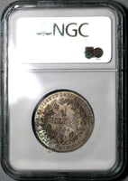 1867 NGC MS 62 Baden Shooting Festival Gulden 14K German State Commemorative Coin (20022801C)