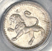1867 PCGS MS 64 Guatemala 1/4 Real Lion Silver Coin (19040401C)