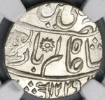 1749 MS 64 Bengal Presideny Rupee Silver India AH1229 Coin (19030701C)