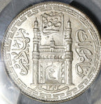 1923 PCGS MS 65 Hyderabad Silver Rupee India AH 1342//13 Mir Usman Ali Khan Coin (20122001C)
