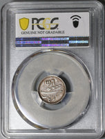 1176/6 PCGS XF Det 1/4 Rupee Madras Presidency India Britain Empire Silver Coin (20101803C)