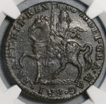 1690 NGC VF Det James II Ireland Crown Gun Money King Horse Coin (20121701C)