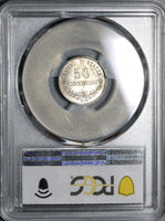 1867-M PCGS MS 64 Italy 50 Centesimi Silver Milan Mint State Coin (21020102C)