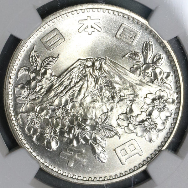 1964 NGC MS 66 JAPAN Silver 1000 Yen Olympic Games Mt Fuji Coin (17022402D)