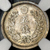 1877 NGC MS 63 Japan Silver 5 Sen Characters Separated Dragon Coin (21011803C)