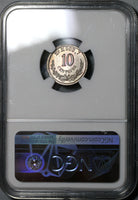 1883/2-Mo NGC MS 64 Mexico 10 Centavos Silver Coin POP 2/1 (20051302C)