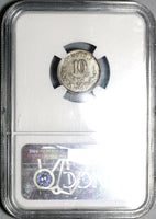 1884-Mo NGC MS 65 Mexico 10 Centavos Silver Coin POP 1/2 (20022302C)