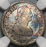 1794 NGC F 15 Mexico 1/2 Real Spain Pillars Colonial Silver Coin (20062402C)