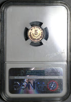 1876/5-Mo NGC MS 65 Mexico 5 Centavos Mint State Silver Coin POP 2/1 (20022403C)
