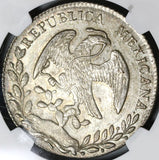1877-Ca EA NGC MS 63 Mexico 8 Reales Chihuahua Mint Silver Coin (20092703C)