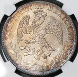 1880-Ho NGC MS 62 Mexico 8 Reales Hermosillo Mint State Silver Coin (19020503C)