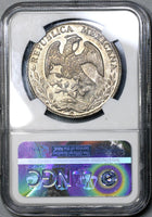 1883-Do NGC MS 62 Mexico 8 Reales Durango Mint Silver Coin (19040701C)