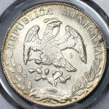 1896-Cn PCGS MS 63 Mexico 8 Reales Culiacan Mint State Silver Coin (19063004C)