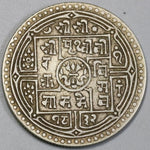 1910 Nepal Silver 2  Mohars Shah Dynasty SE 1832 Coin (19022502R)