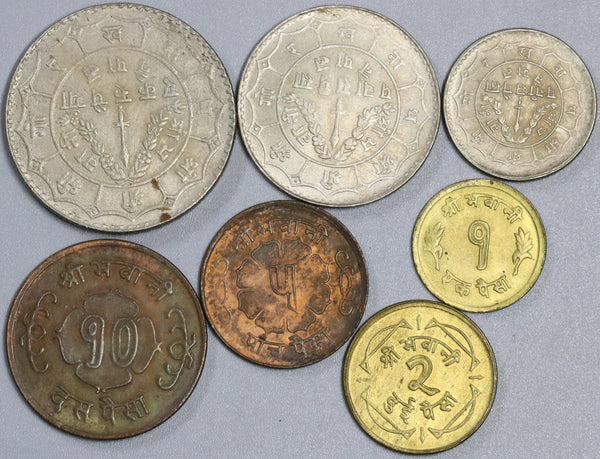 1964 Nepal Type Set Paisa & Rupee Lot of 7 Coins VS 2021 (19062402R)
