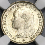 1895 NGC MS 64 Netherlands 10 Cents Key Wilhelmina Silver Coin (19041801C)