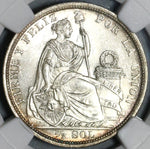 1916 NGC MS 64 Peru 1/2 Sol Seated Liberty Silver Coin (20061603C)
