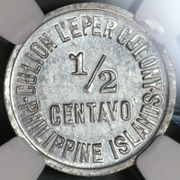 1913 NGC MS 61 Philippines 1/2 Centavo Culion Leper Colony Coin (19092301C)