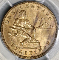 1916-S PCGS MS 64  Philippines 1 Centavo Mint State Scarce Date Coin (18111201D)
