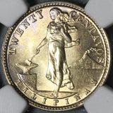 1929-M NGC MS 62 Philippines 20 Centavos Silver Manila Mint USA Coin (20102503C)