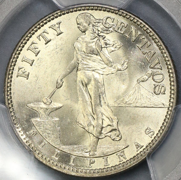 1921 PCGS MS 63 Philippines 50 Centavos Silver Coin (19032701C)