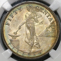 1921 NGC MS 63 Philippines 50 Centavos Mint State Silver Coin (20012302C)