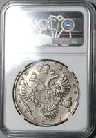 1732 NGC VF Det  Anna Russia Rouble Imperial Czarina Silver Crown Coin (19121601C)