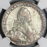 1774 NGC VF 25 Catherine Russia Rouble Imperial Czarina Silver Crown Coin (19121602C)