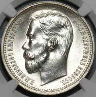 1912 NGC MS 63 Russia Rouble Nicholas II Czar Silver St Petersburg Mint State Coin (20111402C)