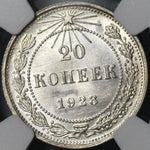 1923 NGC MS 66 Russia 20 Kopeks RSFSR USSR Star Silver GEM Coin (21042302C)