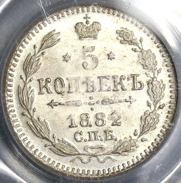 1882 SP Russia 5 Kopeks PCGS MS 66 Wings Mint State Imperial Silver Coin (19042703C)