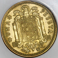 1953(60) NGC MS 66 Spain 1 Peseta Mint State Coin POP 5/0 (20021502C)