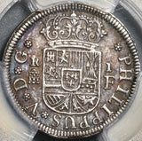 1726 PCGS AU 55 Spain 1 Real Philip V Segovia Mint Silver Coin (20060304C)