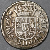 1731-S Spain 1 Real VF Philip V Seville Mint Silver Coin (21021201R)