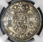 1708 NGC AU 58 Spain 2 Reales Philip V Silver Segovia Coin POP 1/1 (20021602C)