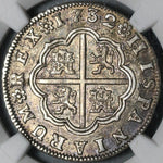 1732-S NGC AU 55 Spain 2 Reales Philip V Silver Seville Coin POP 2/1 (21051304C)
