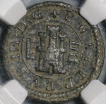1608 NGC VF 35 Spain 4 Maravedis Philip III Segovia Lion Castle Coin (21012404C)