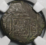 1605 NGC VF 25 Spain 8 Maravedis Philip III Valladolid Lion Castle Coin (21012405C)