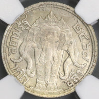 1924 NGC MS 63 Thailand 1/4 Baht Elephants  BE2467 Silver Coin (19012003C)