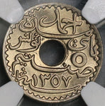 1938 NGC MS 68 Tunisia 5 Centimes France Colony Coin POP 2/0 (17103101D)
