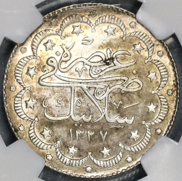1911 NGC AU 58  Salonika Mint Visit Ottoman Empire Turkey 10 Kurush Rare only 1500 Coins Minted POP 1/1 (19010301C)