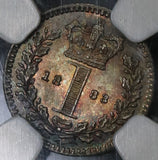 1883 NGC MS 67 Victoria Maundy Penny Great Britiain Silver 12K Coins Minted (18102102C)