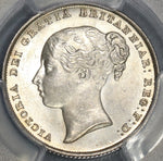 1843 PCGS MS 62 Victoria Shilling Great Britain Rare Silver Coin (18122101C)