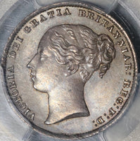 1864 PCGS MS 64 Victoria Silver Shilling Great Britain Die 27 Coin (21012305D)