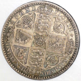 1849 NGC MS 64 Gothic Florin Victoria Great Britain Silver Coin (19072101D)