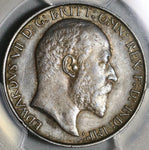 1904 PCGS AU 53 Florin Edward VII Great Britain Rare Silver Coin (20070403C)