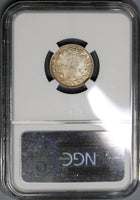 1885 NGC MS 64 Victoria 6 Pence Great Britain Silver Coin (18110702C)