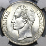 1936 NGC MS 63 Venezuela 5 Bolivares Silver 90% Mint State Crown Coin (20111201C)
