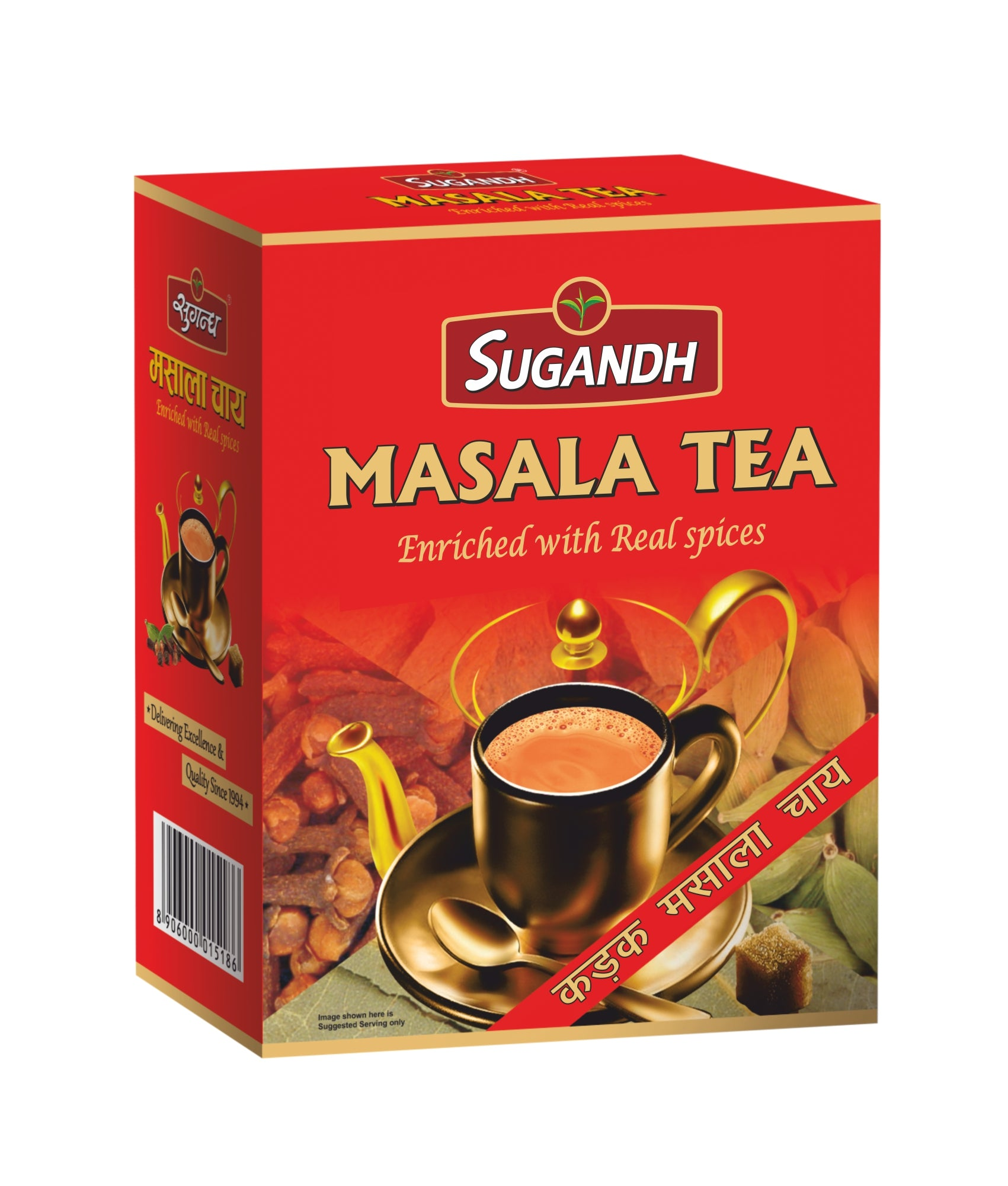 Sugandh Masala Tea 500g