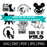 CAN'T WAIT TO BE KING - LION KING SVG BUNDLE
